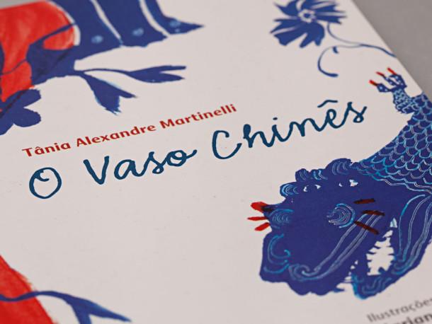 portfolio_thumb_Vasochines